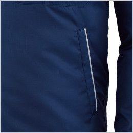 自重堂 87010SET [春夏用]空調服セット 長袖ブルゾン ポリ100% ポケット