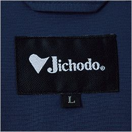 自重堂 87020 [春夏用]空調服 綿100% 長袖ブルゾン 背ネーム