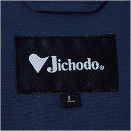自重堂 87020SET [春夏用]空調服セット 綿100% 長袖ブルゾン 背ネーム