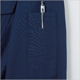 自重堂 87020SET [春夏用]空調服セット 綿100% 長袖ブルゾン ペン差し