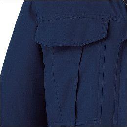 自重堂 87020SET [春夏用]空調服セット 綿100% 長袖ブルゾン フラップポケット