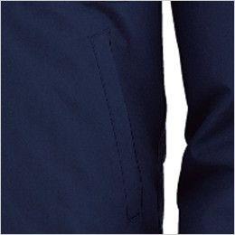 自重堂 87020SET [春夏用]空調服セット 綿100% 長袖ブルゾン ポケット