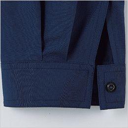 自重堂 87020SET [春夏用]空調服セット 綿100% 長袖ブルゾン アジャスター