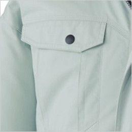 自重堂 87040 [春夏用]空調服 制電 長袖ブルゾン フラップポケット