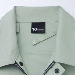 自重堂 87040SET [春夏用]空調服セット 制電 長袖ブルゾン 調整ヒモ