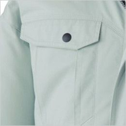 自重堂 87040SET [春夏用]空調服セット 制電 長袖ブルゾン フラップポケット