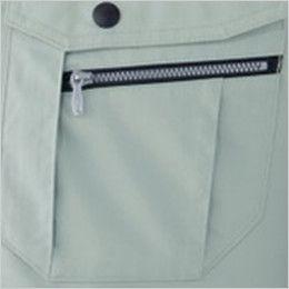 自重堂 87040SET [春夏用]空調服セット 制電 長袖ブルゾン  ファスナー&フラップポケット