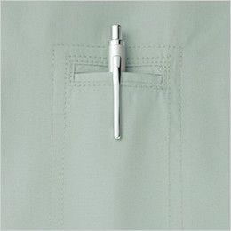 自重堂 87040SET [春夏用]空調服セット 制電 長袖ブルゾン ペン差しポケット