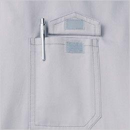 自重堂 87050  [春夏用]空調服 綿100% 長袖ブルゾン ペン差しポケット付き