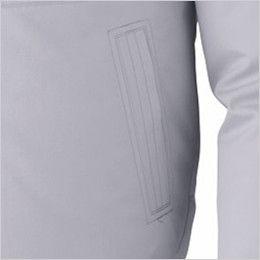 自重堂 87050  [春夏用]空調服 綿100% 長袖ブルゾン ポケット付き