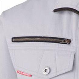 自重堂 87050SET [春夏用]空調服セット 綿100% 長袖ブルゾン ファスナーポケット