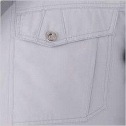 自重堂 87050SET [春夏用]空調服セット 綿100% 長袖ブルゾン フラップポケット