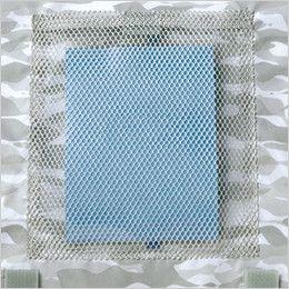 自重堂 87060 [春夏用]空調服 迷彩 長袖ジャケット ポリ100% 保冷剤用メッシュポケット