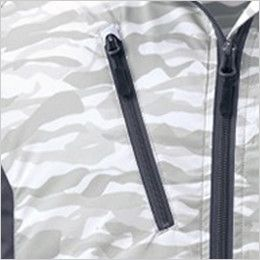 自重堂 87060SET [春夏用]空調服セット 迷彩 長袖ジャケット ポリ100% ファスナーポケット