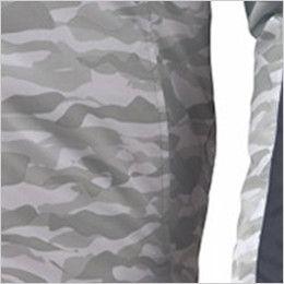 自重堂 87060SET [春夏用]空調服セット 迷彩 長袖ジャケット ポリ100%  ポケット