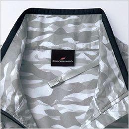 自重堂 87070 [春夏用]空調服 迷彩 半袖ジャケット ポリ100% 調整ヒモ