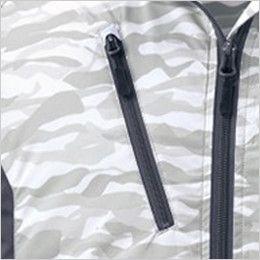 自重堂 87070 [春夏用]空調服 迷彩 半袖ジャケット ポリ100% ファスナーポケット