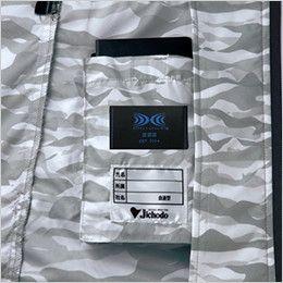 自重堂 87070 [春夏用]空調服 迷彩 半袖ジャケット ポリ100% バッテリー専用ポケット