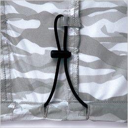 自重堂 87070 [春夏用]空調服 迷彩 半袖ジャケット ポリ100% ドローコード