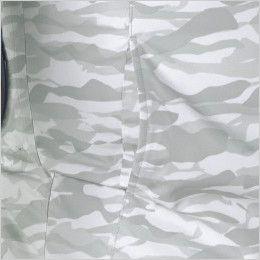 自重堂 87070SET [春夏用]空調服セット 迷彩 半袖ジャケット ポリ100% ポケット