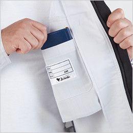 自重堂 87100 [春夏用]製品制電ストレッチ長袖ジャンパー(男女兼用) ポケット