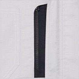自重堂 87104 製品制電ストレッチ長袖シャツ(男女兼用) ファスナーポケット