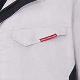 自重堂 87104 製品制電ストレッチ長袖シャツ(男女兼用) フラップポケット