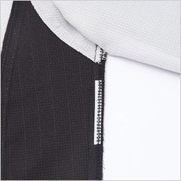 自重堂 87104 製品制電ストレッチ長袖シャツ(男女兼用) 消臭&抗菌テープ