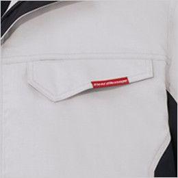 自重堂 87110 [春夏用]製品制電ストレッチ半袖ジャンパー(男女兼用) フラップポケット