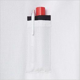 自重堂 87110 [春夏用]製品制電ストレッチ半袖ジャンパー(男女兼用) ペン差しポケット