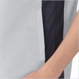 自重堂 87110 [春夏用]製品制電ストレッチ半袖ジャンパー(男女兼用) ポケット