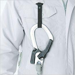 KU9054FSET [春夏用]空調服セット フルハーネス対応空調服(プラスチックドットボタン) ハーネス部分に取り付け、空調服の表に出すことができる