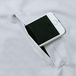 KU9054FSET [春夏用]空調服セット フルハーネス対応空調服(プラスチックドットボタン) ポケット