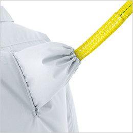KU9054FSET [春夏用]空調服セット フルハーネス対応空調服(プラスチックドットボタン) 衣服内の空気を逃しにくくしながらランヤードを背中から出すことができる