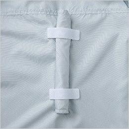 KU9054FSET [春夏用]空調服セット フルハーネス対応空調服(プラスチックドットボタン) 内側