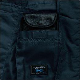 KU91410 [春夏用]空調服 フード付綿薄手ブルゾン バッテリー専用ポケット