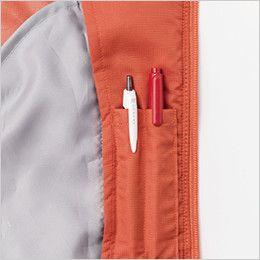 KU91720SET 空調服 ポリエステル製半袖ブルゾン ペン差しポケット