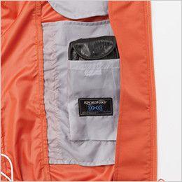 KU91720SET 空調服 ポリエステル製半袖ブルゾン バッテリー専用ポケット