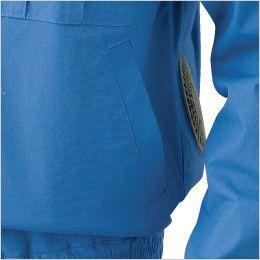 KU91730 [春夏用]空調服 綿難燃空調服(面ファスナー) ポケット