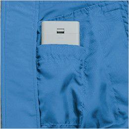 KU91730 [春夏用]空調服 綿難燃空調服(面ファスナー) 電池ボックス専用ポケット