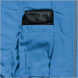 KU91730 [春夏用]空調服 綿難燃空調服(面ファスナー) バッテリー専用ポケット付き