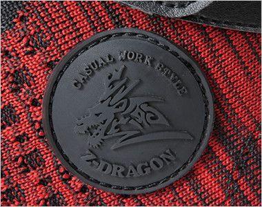 自重堂 S1173 Z-DRAGON セーフティシューズ スチール先芯 アッパーサイド部分ブランドロゴワンポイント