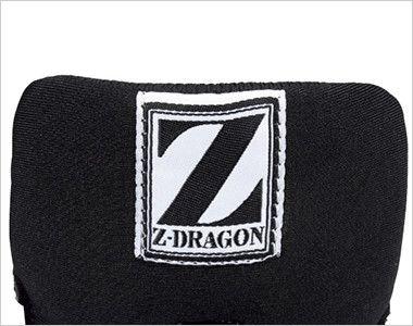 自重堂 S3161 Z-DRAGON 耐滑・軽量のセーフティスニーカー 樹脂先芯 ブランドネーム