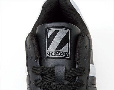 自重堂 S3171 Z-DRAGON 男女兼用セーフティシューズ 樹脂先芯 ブランドネーム