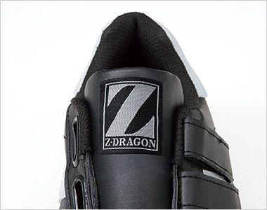自重堂 S3172 Z-DRAGON 男女兼用セーフティシューズ(マジックテープ) 樹脂先芯 ブランドネーム
