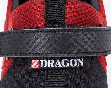 自重堂 S3187 Z-DRAGON セーフティーシューズ スリッポン 樹脂先芯 ブランドネーム