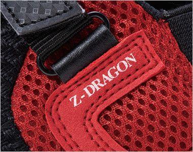 自重堂 S3187 Z-DRAGON セーフティーシューズ スリッポン 樹脂先芯 サイド部分ブランドロゴプリント