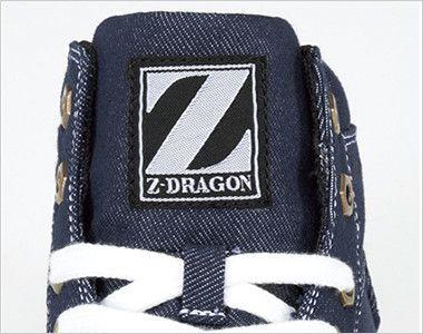 自重堂 S5163-1 Z-DRAGON ミドルカットセーフティスニーカー スチール先芯 ブランドネーム