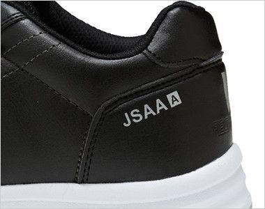 自重堂 S6172 Field Message 制電セーフティシューズ(マジックテープ) スチール先芯 JSAA A種 認定プリント