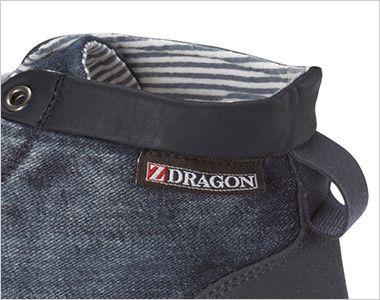 [在庫限り]自重堂 S7163 Z-DRAGON ミドルカットヴィンテージスニーカー スチール先芯 サイド部分ブランドネーム